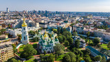 Aerial top view of St Sophia cathedral and Kiev city skyline from above, Kyiv cityscape, capital of Ukraine  - 176249826