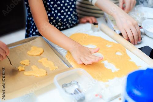 手作りクッキー Poster
