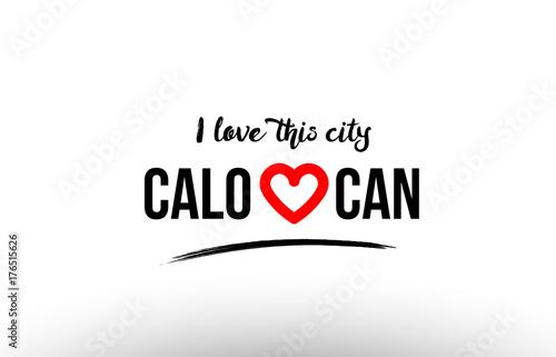 XXXXX city name love heart visit tourism logo icon design - 176515626