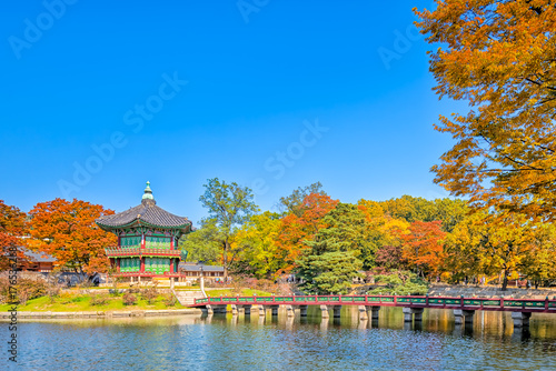 Emperor palace (The Gyeongbokgung Palace) at Seoul. South Korea. Poster