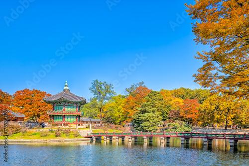 Emperor palace (The Gyeongbokgung Palace) at Seoul. South Korea. Poster