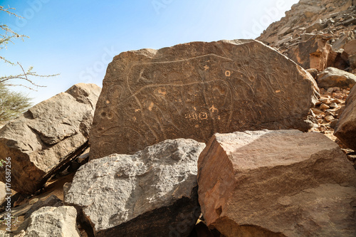 Aluminium Diepbruine Sahara Tassili