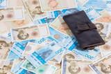 Krone Banknotes. Norwegian Krone Currency - 176641813