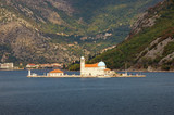 Island of Our Lady of The Rocks (Gospa od Skrpjela). Autumn in Montenegro - 176643209