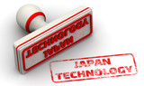 Japan technology. Seal and imprint - 176654252