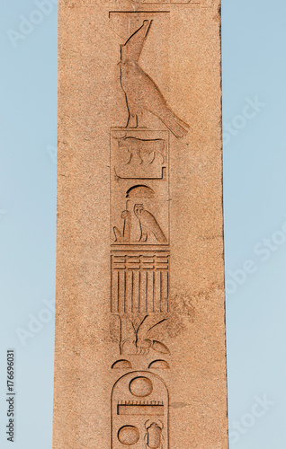 Ancient Egyptian obelisk of the pharaoh in the center of the Istanbul Sultanahme Poster