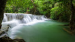 beautiful waterfall in Thailand - 176861282