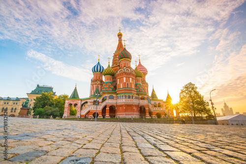 Basil's Cathedral na Placu Czerwonym w Moskwie