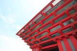 The red building of local features - 176932854