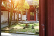 the Erhu Adcademy in Jiangxi,China,ancient Chinese architecture