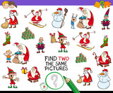 find two the same Christmas pictures game - 177134227