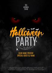 Halloween party. Poster. Vector