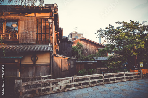Traditional japanese houses on Shirakawa river, Gion district, Kyoto, Japan Poster