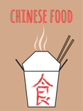 vector illustration of Chinese food box and text Chinese food