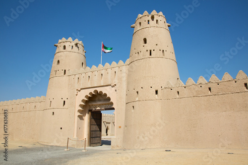 Foto op Canvas Abu Dhabi Jahili fort
