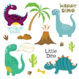 Cute dino illustration