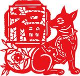 Chinese traditional Chinese zodiac pattern - 177907825
