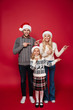 Full length portrait of a cheerful young family