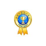 Shiny award badge for web, designed for the Japanese retail market. text translation: best product on the market. - 177982257