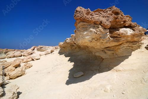 Papiers peints Chypre Cyprus. Rocky landscape