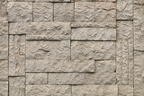 Texture of a modern material for wall decoration