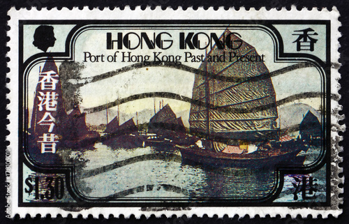 Postage stamp Hong Kong 1982 view of port of Hong Kong Poster