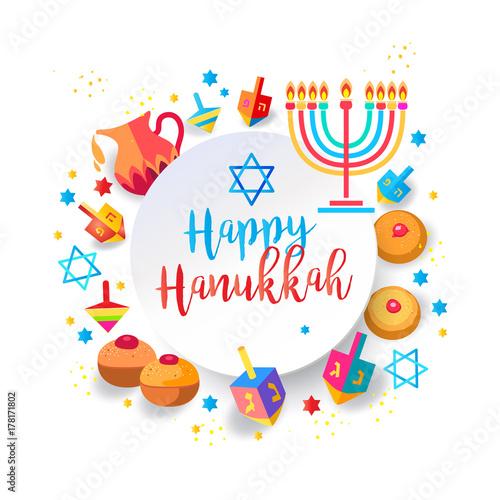 Vector jewish holiday hanukkah greeting card traditional chanukah vector jewish holiday hanukkah greeting card traditional chanukah symbols wooden dreidels spinning top m4hsunfo