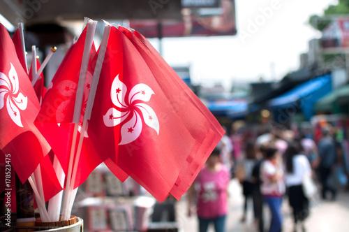 fototapeta na ścianę Souvenir Hong Kong national flags at Stanley Market, Hong Kong