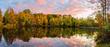Holiday Lake Sunset