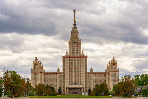 Rosja, Moskwa, 13 czerwca 2017 r. - budynek Moskiewskiego Uniwersytetu Państwowego.