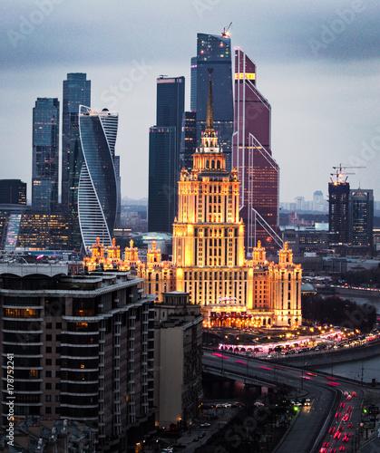 Papiers peints Moscou Hotel