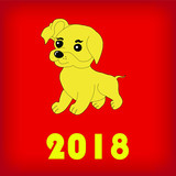 Yellow Dog Symbol Of The Year 2018 Wall Sticker