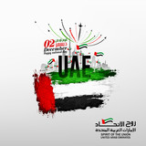 spirit of the union, united Arab emirates national day December the 2nd,the Arabic script means ''National Day ''. the small script = '' spirit of the union, national day,United Arab emirates''.