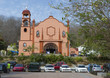 Мексика. Уатулько. Католическая церковь на центральной площади.
