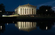 Nahville Parthenon at Night