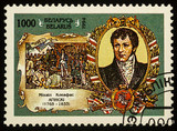 Portrait of Mikhail Oginsky on postage stamp