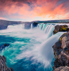 Summer morning scene on the Godafoss Waterfall
