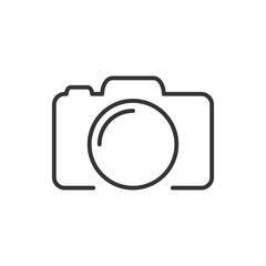 Photo camera silhouette, icon