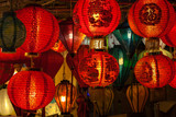 Red Chinese Lanterns - 179897237