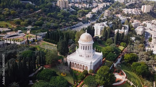 Poster Bahai temple and gardens in Haifa, Israel - Aerial footage