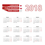 Fototapety Calendar 2018 in Polish language with public holidays the country of Poland in year 2018.