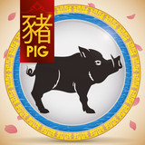 Button with Chinese Zodiac Pig and Fixed Element: Water, Vector Illustration - 180248674