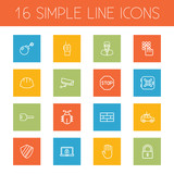Set Of 16 Procuring Outline Icons Set.Collection Of Firewall, No Entry, Safe And Other Elements. - 180285894