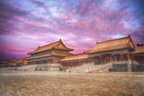 Forbidden City - 180319076