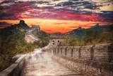 great Chinese wall - 180320089