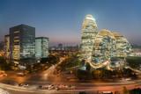 Beijing cityscape and famous landmark building in WangJing Soho at night in Beijing, China. - 180329814