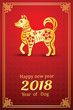 chinese new year 2018