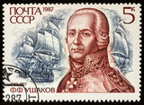 Admiral Fedor Ushakov on postage stamp - 180407206