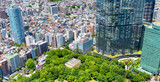 TOKYO - MAY 2016: City aerial skyline. Tokyo attracts 20 million tourists every year - 180563422