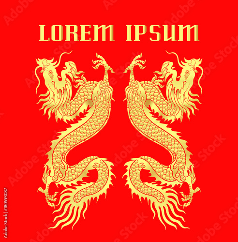 GARD of Chinese dragon